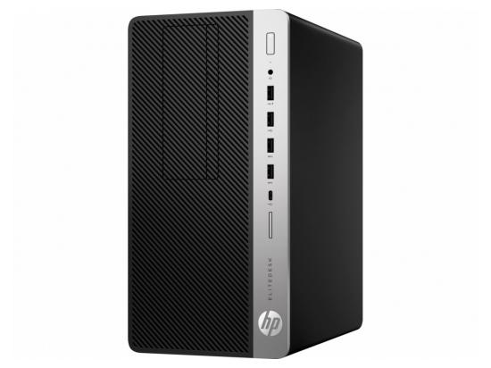 Komputer EliteDesk 705MT G4 R3-2200G 256/8GB/DVD/W10P 4HN08EA