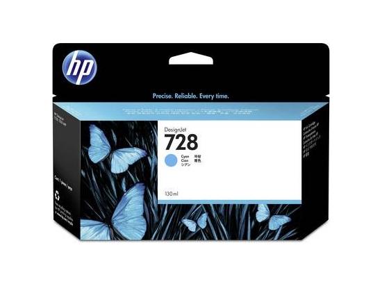 HP Ink 728 130ml Cyan F9J67A