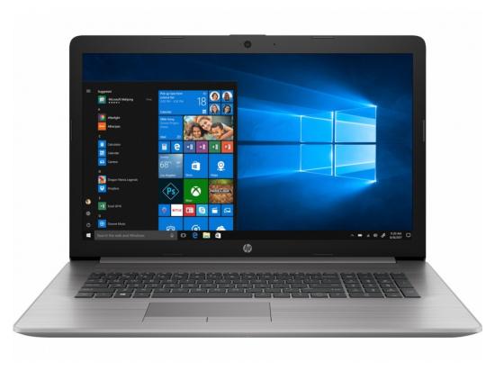 Notebook ProBook 470 G7 i7-10510U W10P 256+1TB/16/17,3  9TX63EA