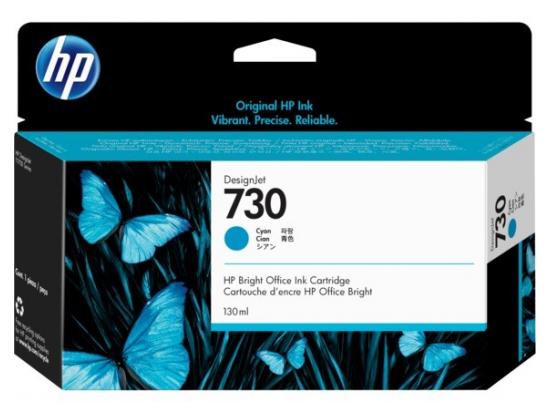 HP Ink 730 130ml Cyan P2V62A