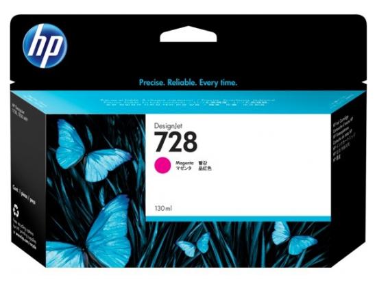 HP Ink 728 130ml Magenta F9J66A